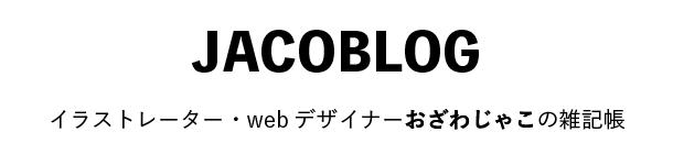 JACOBLOG