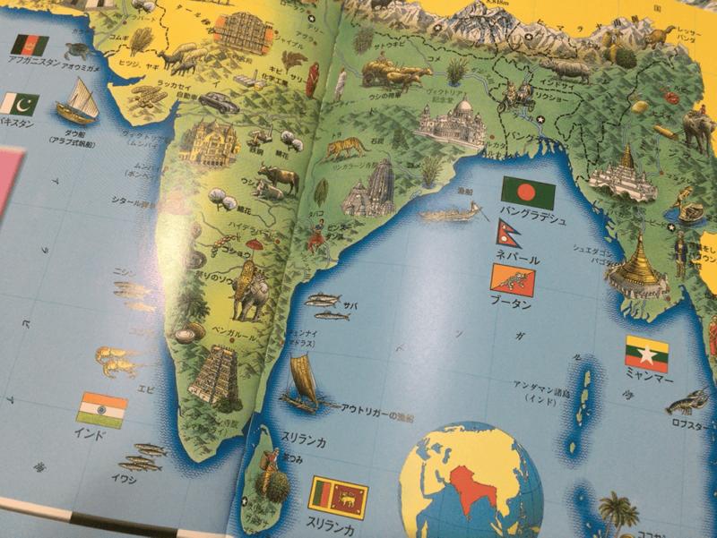 『世界がみえる地図の絵本』の中